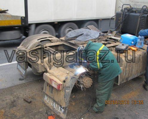 сварка грузовой машины на выезде